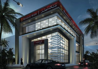 مبني بنك مصر الإداري