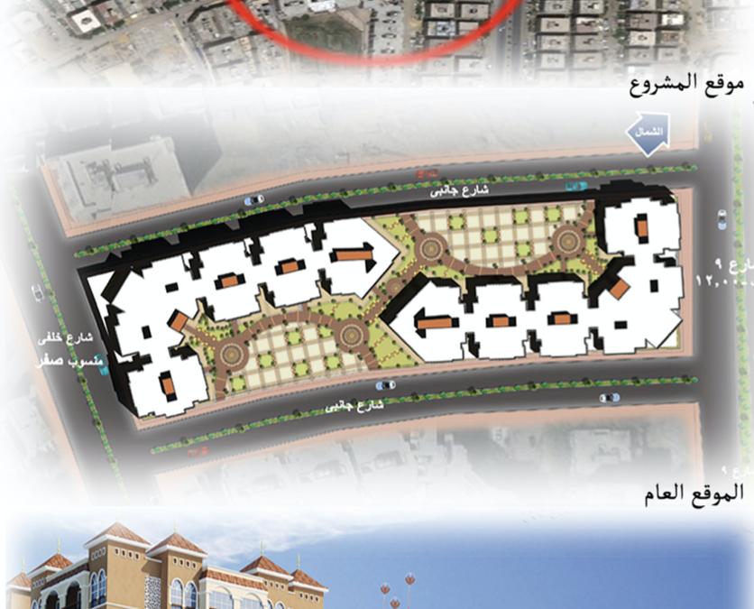 عمارات المقطم – القاهرة
